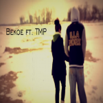 Bekoe Drops 'Down 4 Me' Music Video Featuring TMP