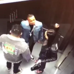 Bow Wow and Girlfriend Kiyomi Argue In Elevator In Surveillance Footage